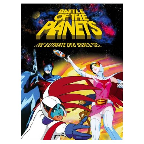 battle of the planets poster - photo #4